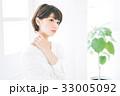 女性 ヘアスタイル 若いの写真 33005092