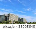 秋晴れの青空とマンション 33005645