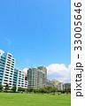 気持ちいい青空と街のマンション風景 33005646