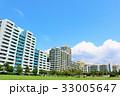 気持ちいい青空と街のマンション風景 33005647