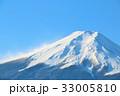 富士山 山 冬の写真 33005810