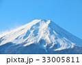 富士山 山 冬の写真 33005811