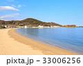 西脇海水浴場 海 ビーチの写真 33006256