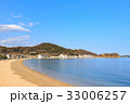 西脇海水浴場 海 ビーチの写真 33006257