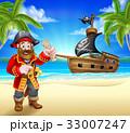 海賊 場面 シーンのイラスト 33007247