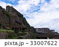 軍艦島 端島 世界遺産の写真 33007622