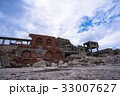 軍艦島 端島 世界遺産の写真 33007627