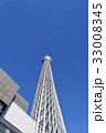 東京スカイツリー 青空 電波塔の写真 33008345