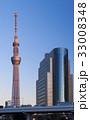 東京スカイツリー 青空 電波塔の写真 33008348