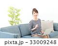 女性 ソファー ノートパソコンの写真 33009248