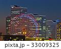 横浜みなとみらい21の夕焼け 33009325