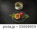 ワッフル ベルギー料理 Waffle Belgium dish 33009959