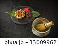 ワッフル ベルギーワッフル 焼き菓子の写真 33009962