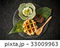 ワッフル ベルギー料理 Waffle Belgium dish 33009963
