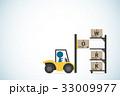 フォークリフト BOX ボックスのイラスト 33009977