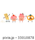 Vector sweet humanized character set isolated 33010878