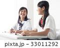 女子 中学生 学習塾の写真 33011292