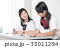 女子 中学生 学習塾の写真 33011294