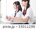 女子 中学生 学習塾の写真 33011296