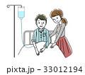 病気 入院 看病のイラスト 33012194