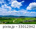 田園風景 夏 青空の写真 33012942