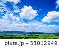 田園風景 夏 青空の写真 33012949