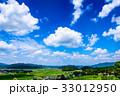 田園風景 夏 青空の写真 33012950