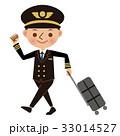 スーツケース パイロット 男性のイラスト 33014527