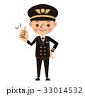 グッドサインをするパイロット 33014532