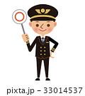 まる 正解 パイロットのイラスト 33014537