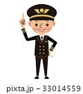 パイロット 指差し 男性のイラスト 33014559