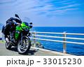 バイク ツーリング バイクツーリングの写真 33015230