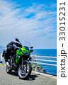 バイク ツーリング バイクツーリングの写真 33015231