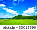 田園風景 青空 夏の写真 33015690