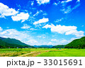 田園風景 青空 夏の写真 33015691