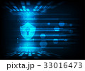 セキュリティ セキュリティー 安全のイラスト 33016473