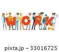 人々 人物 グループのイラスト 33016725
