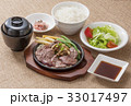 焼肉定食 ステーキ定食  33017497