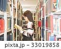 図書館 大学生 読書の写真 33019858