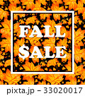 Autumn poster with orange maple leaves 33020017