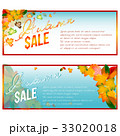 Autumn sale banners with orange leaves 33020018