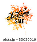 Autumn sale lettering with maple leaf 33020019
