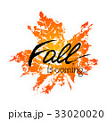 Fall is coming card 33020020