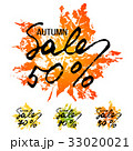 Autumn sale lettering with maple leaf 33020021