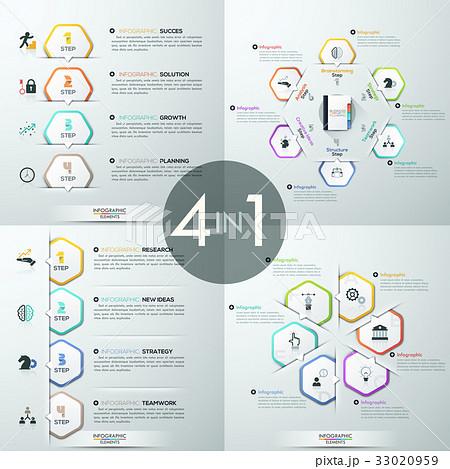 set of 4 infographic design templatesのイラスト素材 33020959 pixta