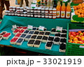 朝市での果物販売 33021919