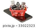 買い物 かご 家電のイラスト 33022323