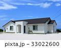 白い家と青空 33022600