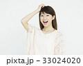 若い女性のポートレート   33024020