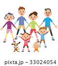 三世代家族 家族 ベクターのイラスト 33024054